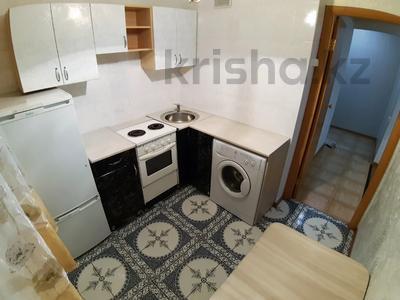 1-комнатная квартира, 35 м², 2/5 этаж посуточно, Академика Сатпаева 36 за 6 000 〒 в Павлодаре — фото 10