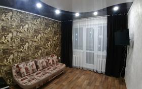 1-комнатная квартира, 35 м², 2/5 этаж посуточно, Академика Сатпаева 36 за 5 500 〒 в Павлодаре