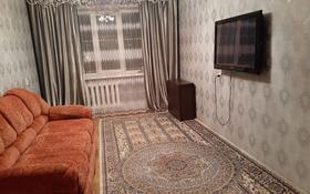 3-комнатная квартира, 68 м², 8/10 этаж, Ткачева за 19.5 млн 〒 в Павлодаре