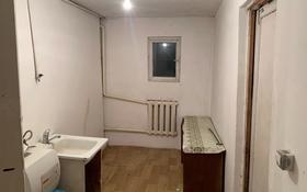 2-комнатный дом помесячно, 48 м², мкр Думан-1 за 35 000 〒 в Алматы, Медеуский р-н