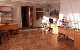 Офис площадью 60 м², Жансугурова 190 — Калиева за 15 млн 〒 в Талдыкоргане