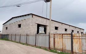 Промбаза 23 сотки, Ташкентская улица за 59 млн 〒 в Нур-Султане (Астана), Сарыарка р-н