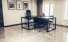 Офис площадью 250.4 м², Мкр Центральный 41Б — Сулейменова за 88 млн 〒 в Кокшетау