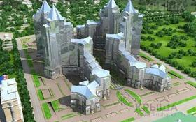Офис площадью 590 м², проспект Аль-Фараби 17 за 350 млн 〒 в Алматы, Бостандыкский р-н