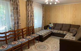 3-комнатная квартира, 56 м², 1/4 этаж, мкр №9, Мкр №9 за 20 млн 〒 в Алматы, Ауэзовский р-н
