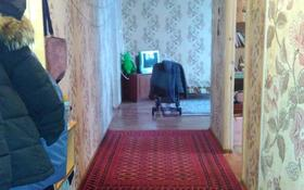 3-комнатная квартира, 70 м², 9/9 этаж, улица Павла Корчагина за 7.2 млн 〒 в Рудном