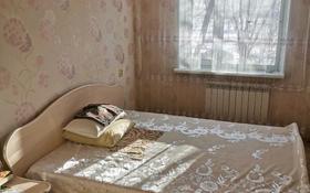 2-комнатная квартира, 46 м², 2/5 этаж, Восток 2 11 за 11.7 млн 〒 в Караганде, Октябрьский р-н