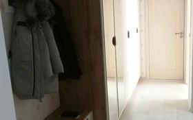 1-комнатная квартира, 40 м², 7/9 этаж помесячно, КуанышаТолеметова 197/4 за 80 000 〒 в Шымкенте