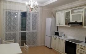 3-комнатная квартира, 120 м², 8/21 этаж посуточно, Нажимеденова 10/1 за 12 000 〒 в Нур-Султане (Астана), Алматы р-н
