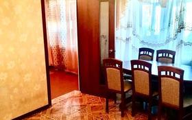 2-комнатная квартира, 44 м², 4/4 этаж, Горняков 53 за 5.5 млн 〒 в Рудном