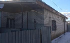 3-комнатный дом, 80 м², 1.5 сот., Нефтяников 12 за ~ 6.6 млн 〒 в Актобе, Старый город