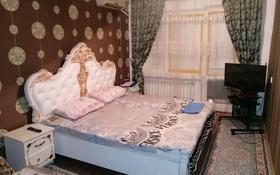 1-комнатная квартира, 31 м², 5/5 этаж посуточно, Айтеке би — Усербаева за 7 000 〒 в