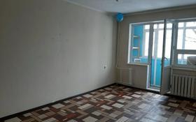 3-комнатная квартира, 60 м², 3/5 этаж, 2 микрорайон за 14 млн 〒 в Талдыкоргане