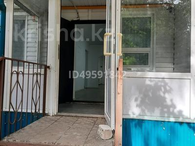 Магазин площадью 63 м², Кердери 169 — Маметовой за 20 млн 〒 в Уральске — фото 6