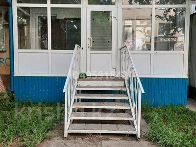 Магазин площадью 63 м², Кердери 169 — Маметовой за 20 млн 〒 в Уральске — фото 8