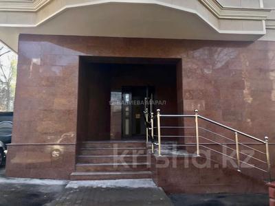 Здание, Хаджимукана площадью 1150 м² за 10 млн 〒 в Алматы, Медеуский р-н — фото 8