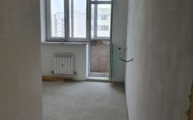 1-комнатная квартира, 38.7 м², 6/9 этаж, А 98 — Жургенова за 9.4 млн 〒 в Нур-Султане (Астана), Алматы р-н