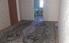 3-комнатный дом, 100 м², Мангистау-5 за 9 млн 〒