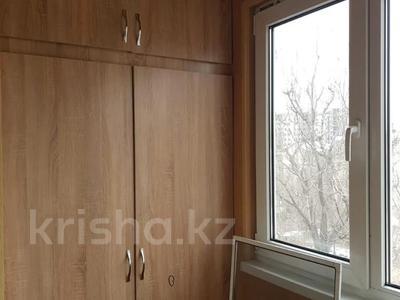 1-комнатная квартира, 42.1 м², 5/5 этаж, Тлендиева — Сатпаева за 24.4 млн 〒 в Алматы, Бостандыкский р-н