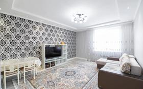 3-комнатная квартира, 126 м², 5/8 этаж, Керей и Жанибек хандар за 53 млн 〒 в Нур-Султане (Астана), Есиль р-н