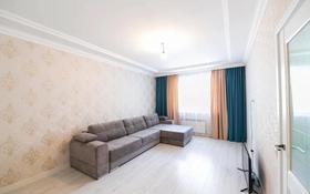 2-комнатная квартира, 58.5 м², 5/9 этаж, Е 22 2 за 28 млн 〒 в Нур-Султане (Астана), Есильский р-н