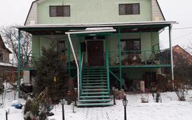 7-комнатный дом, 300 м², 12 сот., Вишневая 79 — Центральная за 60 млн 〒 в