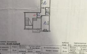1-комнатная квартира, 40 м², 1/5 этаж, Баймагамбетова 33 — Баумана за 8.5 млн 〒 в Костанае
