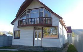 5-комнатный дом, 180 м², 6 сот., Сибины за 17 млн 〒 в Усть-Каменогорске