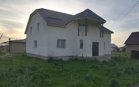 10-комнатный дом, 280 м², 8 сот., Үш булак 32 за 10 млн 〒 в Уштереке