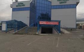 торговый центр CAR CITY+24 за ~ 1.2 млрд 〒 в Алматы, Наурызбайский р-н