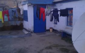 3-комнатный дом, 62.4 м², 4 сот., Абая 323/1 — Абая и Чекина за 8.1 млн 〒 в Павлодаре