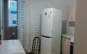 1-комнатная квартира, 45 м², 7/12 этаж помесячно, Кабанбай батыра 40 за 100 000 〒 в Нур-Султане (Астана), Есиль р-н