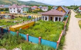 3-комнатный дом, 180 м², 8 сот., Оркен за 15 млн 〒 в Кыргауылдах