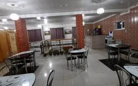 Кафе с сауной и бассейном за 600 000 〒 в Актобе, Новый город
