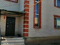 6-комнатный дом, 226 м², 8 сот.