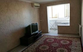 2-комнатная квартира, 40 м², 3 этаж помесячно, Мкр 3 5 за 120 000 〒 в Кульсары