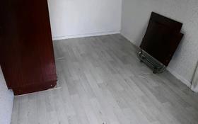 3-комнатная квартира, 55 м², 2/5 этаж, Бирюзова 1 — Магнитогорская за 12.8 млн 〒 в Караганде, Октябрьский р-н