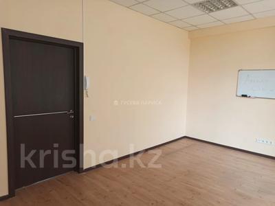 Офис площадью 23 м², проспект Абылай Хана 56 — Макатаева за 90 000 〒 в Алматы, Алмалинский р-н