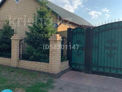 4-комнатный дом, 96 м², 6 сот., Молодежная 22 за 35 млн 〒 в Павлодаре