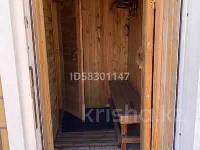 4-комнатный дом, 96 м², 6 сот., Молодежная 22 за 35 млн 〒 в Павлодаре — фото 12