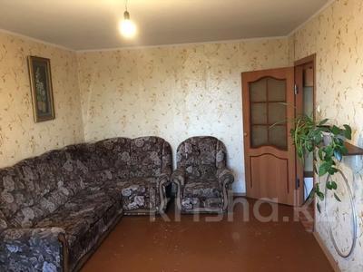 2-комнатная квартира, 51.5 м², 6/10 этаж, Бестужева 10 за 9.5 млн 〒 в Павлодаре — фото 7