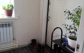 4-комнатная квартира, 112 м², 1/1 этаж, Мкр. Оркен за 28 млн 〒 в Атырау
