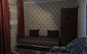 2-комнатная квартира, 55 м², 3/2 этаж посуточно, улица Биржан Сала 73 за 7 000 〒 в Талдыкоргане