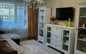 4-комнатная квартира, 74.4 м², 2/4 этаж, 2 мкр 16 — Жамбыла за 17.5 млн 〒 в Капчагае
