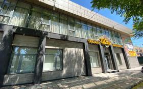 Здание, Желтоксан — Казбек би площадью 750 м² за 1.2 млн 〒 в Шымкенте, Абайский р-н