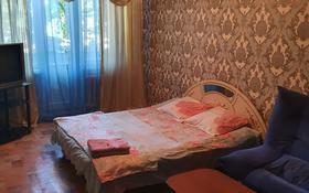 1-комнатная квартира, 30 м², 3/5 этаж посуточно, Площадь Аль-Фараби 7 — Жангельдина за 5 000 〒 в Шымкенте, Аль-Фарабийский р-н