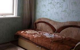 3-комнатная квартира, 63 м², 8/9 этаж, 5 мкр за 13 млн 〒 в Капчагае