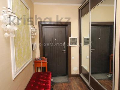 3-комнатная квартира, 103 м², 13/16 этаж, Навои — Торайгырова за 48 млн 〒 в Алматы, Бостандыкский р-н — фото 14