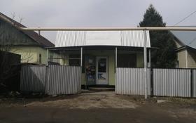 Магазин площадью 50 м², Тимирязева 13 за 15.9 млн 〒 в Талгаре