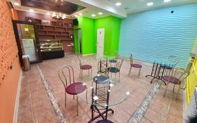 Кофейня, Фаст Фуд, Пекарня за 400 000 〒 в Алматы, Алмалинский р-н